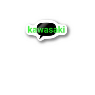 カワサキ シリーズ Stickers