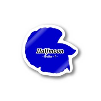 Halfmoon Betta①Mediumblue Sticker
