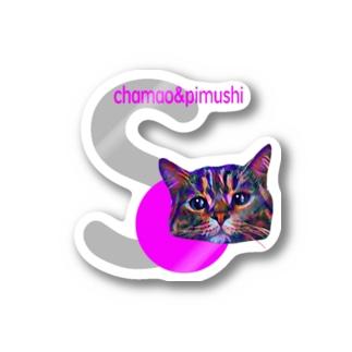 ねこ好きさんへ(イニシャルS) Stickers