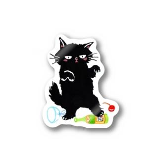 酔拳キャット(黒猫) Stickers