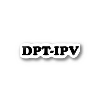BontacoのDPT-IPV Stickers