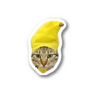 バナナこちょら Stickers