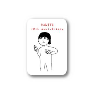 蟹手10周年 Stickers