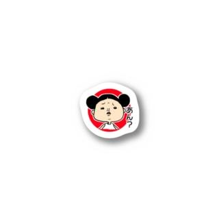 chico mode Stickers