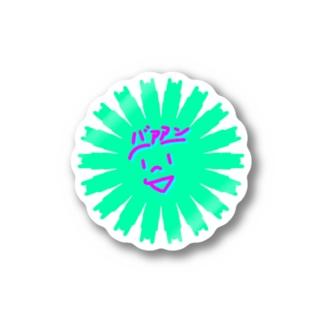 ステカー Stickers