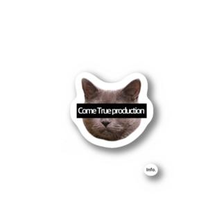 十八番屋のComeTrue production Stickers