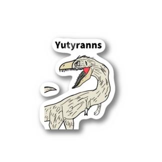 ユウティランヌス Stickers