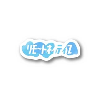 入社即在宅マン(サマ〜) Stickers
