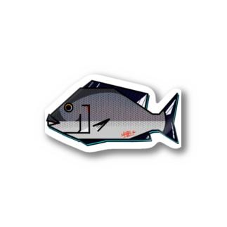 snaggedgorillaのアジアコショウダイ Stickers