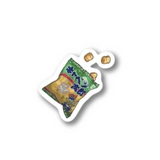 キャベツ太郎 Stickers