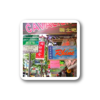 【We♥︎︎香港】 colourful signs Stickers