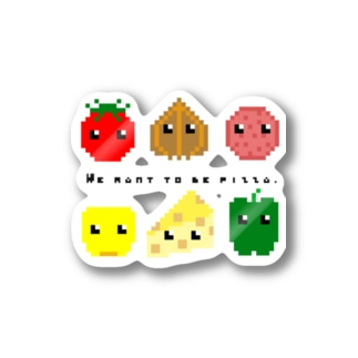 We want to be pizza. Stickers