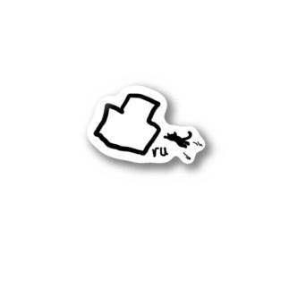 凸る猫 Stickers