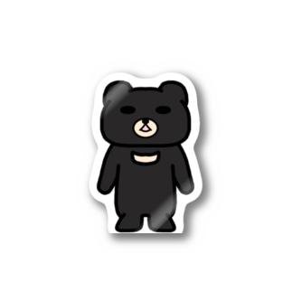 くま吉さんのグッズ Stickers