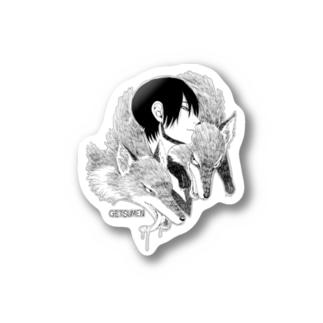 狐と男の子 Stickers