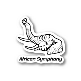 African Symphony【Bタイプ】 ステッカー