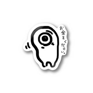 こんどろいちん(LINEスタンプver.) Stickers