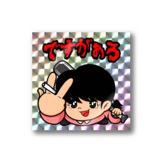 死塚 裏ピース SSR レアステッカー ver2 Stickers