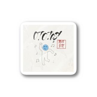 OTOTOBI関西支部グッズ Stickers