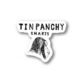 チンパンジー チャリス Stickers