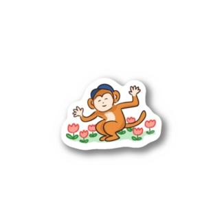 チューリップに囲まれハッピー猿 Stickers