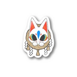 お供狐② Stickers