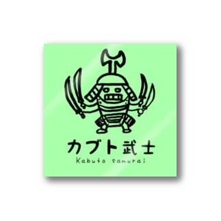 カブト武士 Stickers