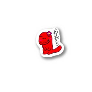 ゆてぃらステッカー Stickers