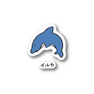 söpö minäのイルカさん ステッカー Sticker