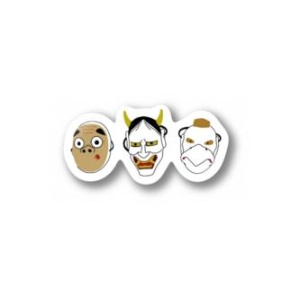 日本のお面 Stickers