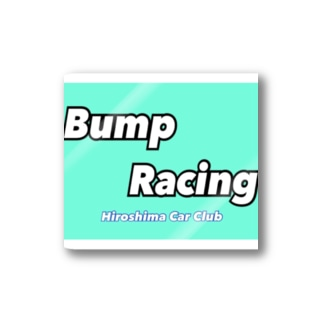 バンプレーシング Stickers