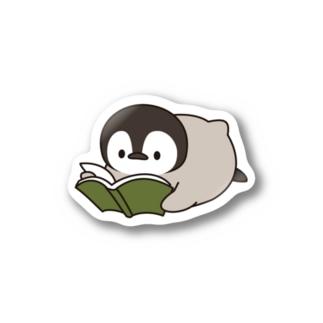 ほのぼの子ペンギン / 読書ver. Stickers