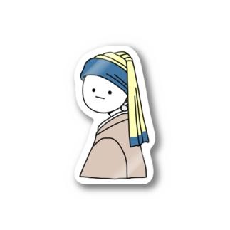 ターバンの少女 Stickers