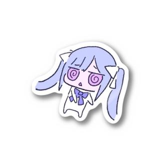 きょむマリー Stickers