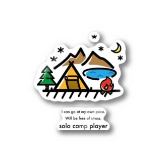 キャンプ カラーver Stickers