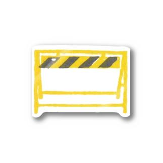 バリケード Stickers