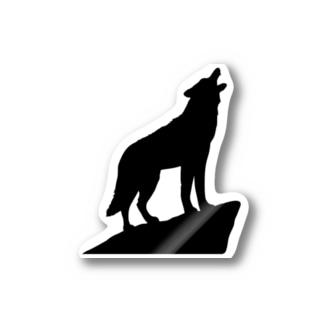 おおかみのハウリング(黒) Stickers