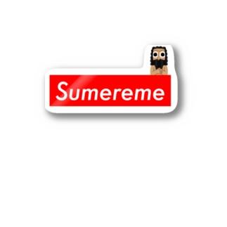 【世界史】Sumereme-シュメール人ブランド Stickers