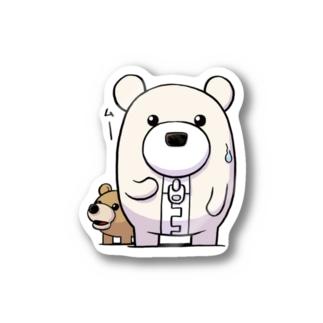 【チャックま】チャックま&コグマ Stickers