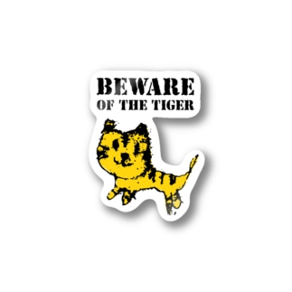 BEWARE OF THE TIGER Stickers