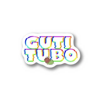 シロGUTITUBO ステッカー Stickers