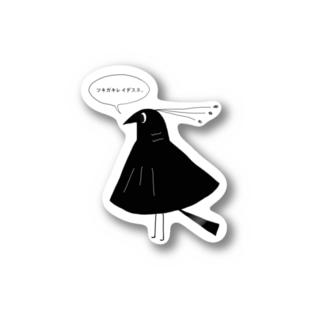 minatoriのカンザシフウチョウ Stickers