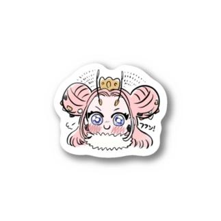 ふふん!なびびちゃん Stickers