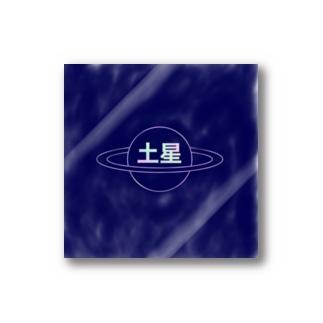 土星 Stickers