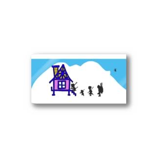 家に帰るまでがスキーです Stickers