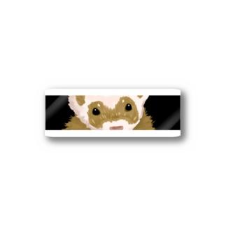 バタースコッチ フェレットさん Stickers