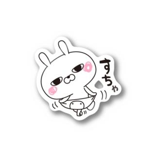 ひとえうさぎ Stickers