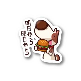 トトくん Stickers