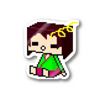 sbt_touka Stickers