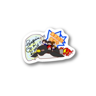 PGRワンマンイメージ Stickers
